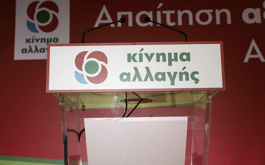 Ο Ιωσήφ Χρουμπ υποψήφιος ευρωβουλευτής με το ΚΙΝΑΛ