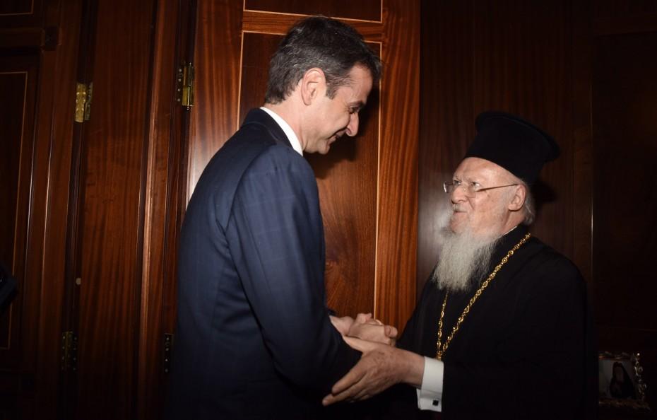 Ολοκληρώθηκε η συνάντηση Μητσοτάκη - Βαρθολομαίου στο Φανάρι