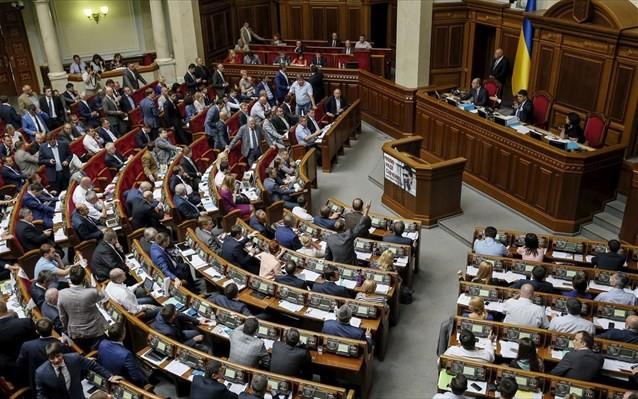 Η Ουκρανία περιορίζει τη χρήση της ρωσικής γλώσσας