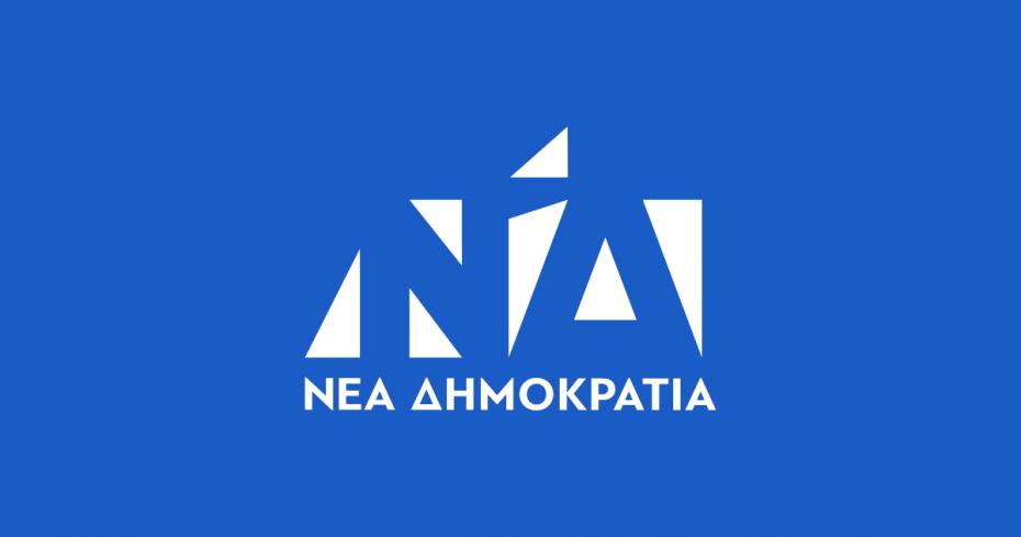Πώς σχολίασε η ΝΔ τη συνέντευξη Τσίπρα