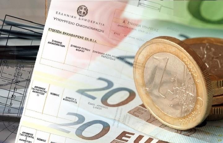 Στα πόσα ευρώ διαμορφώνεται η μέση επιστροφή φόρου;