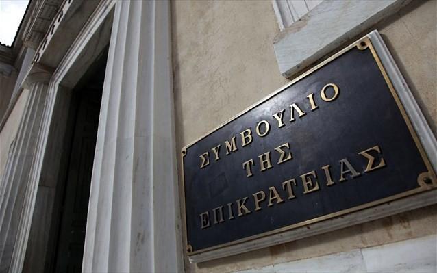 ΣτΕ: Οι γιατροί του ΕΣΥ δεν θα λάβουν αναδρομικά από το 2012