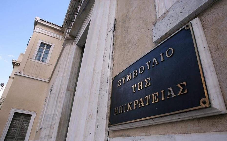 Στο ΣτΕ η απόφαση του ΚΑΣ για την επένδυση στον Πειραιά