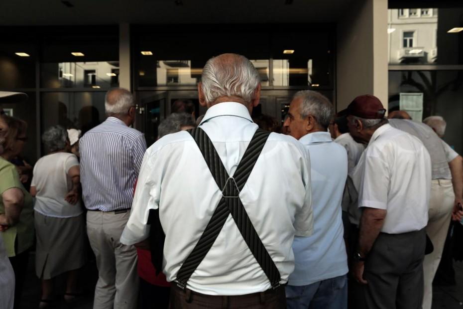 Συνταξιούχοι: Ανοίγει ο δρόμος για επιστροφή αναδρομικών