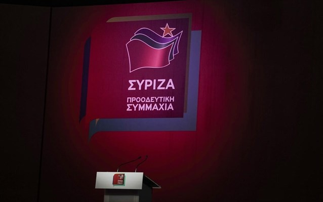 Με 274 μέλη η εκλογική επιτροπή του ΣΥΡΙΖΑ