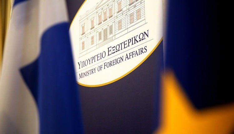 Συνεδρίαση του ΕΣΕΠ την Παρασκευή υπό τον Κατρούγκαλο