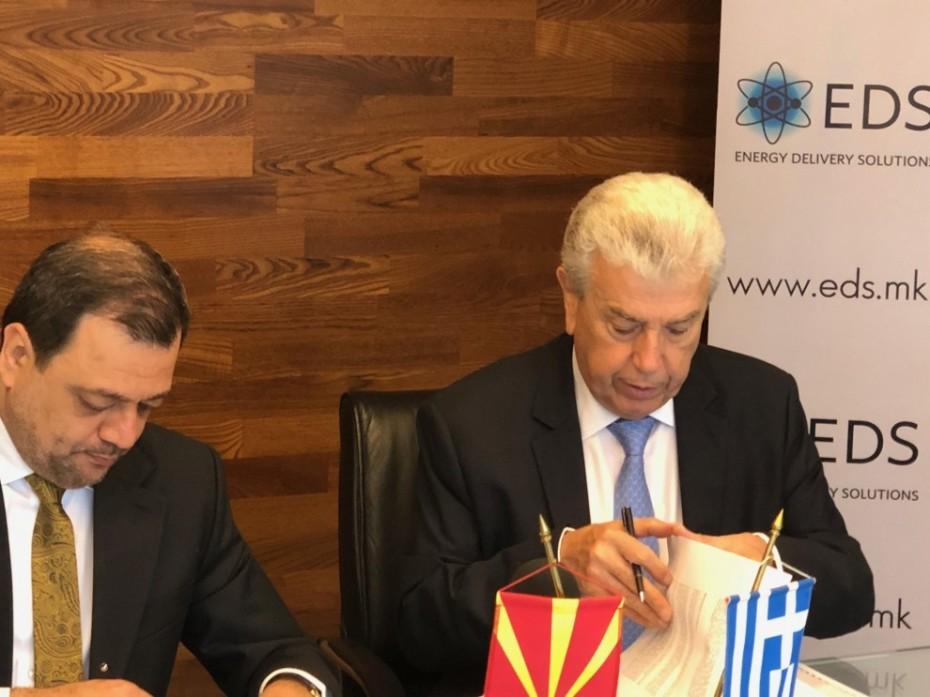 Απάντηση της ΔΕΗ σε δημοσιεύματα για την EDS στη Βόρεια Μακεδονία