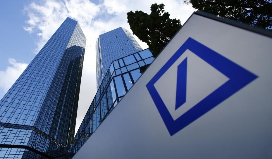 Σε ιστορικό χαμηλό οι μετοχές της Deutsche Bank λόγω... UBS