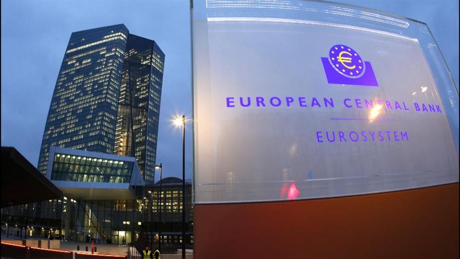 «Καμπανάκι» ΕΚΤ για αδύναμη οικονομική ανάπτυξη