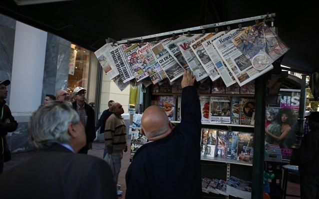 Δημοσιεύθηκε η ΚΥΑ για την ενίσχυση των εφημερίδων