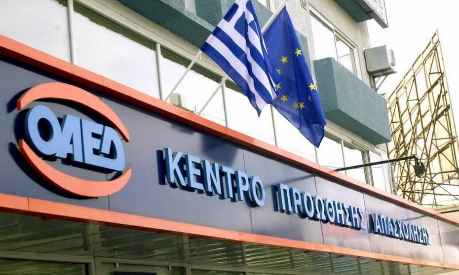 Ειδικό επίδομα ανεργίας έως 720 ευρώ