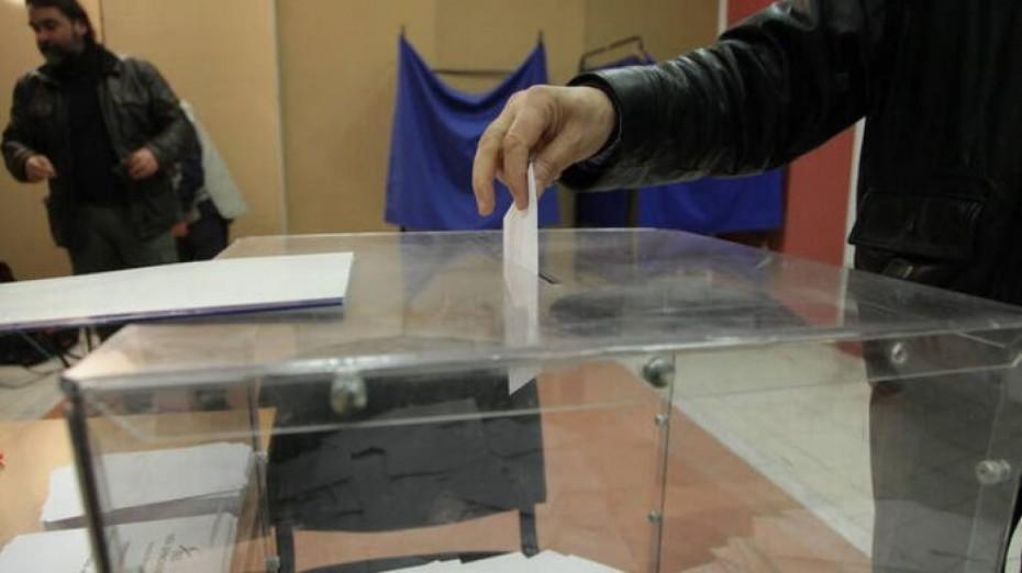 Για ποιο λόγο ενδέχεται να ψηφίσετε σε διαφορετικό εκλογικό κέντρο την Κυριακή
