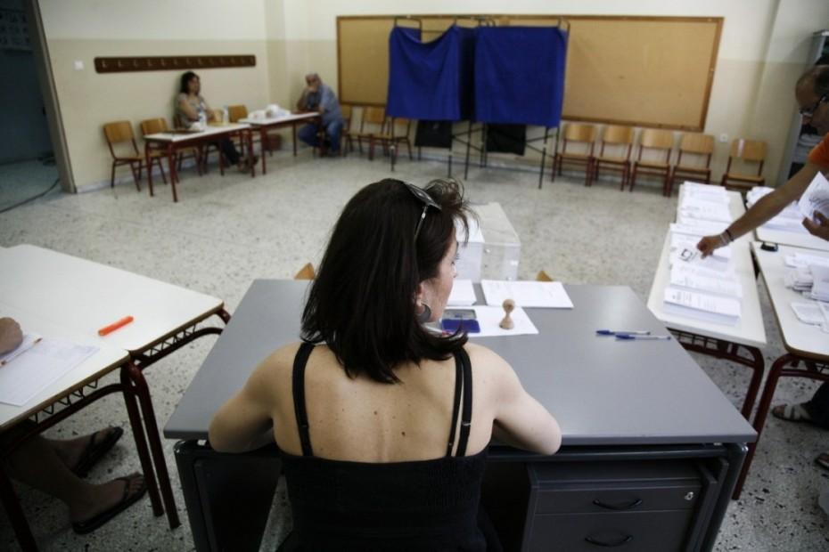 Τι ισχύει με τις άδειες των εργαζομένων για τις εκλογές