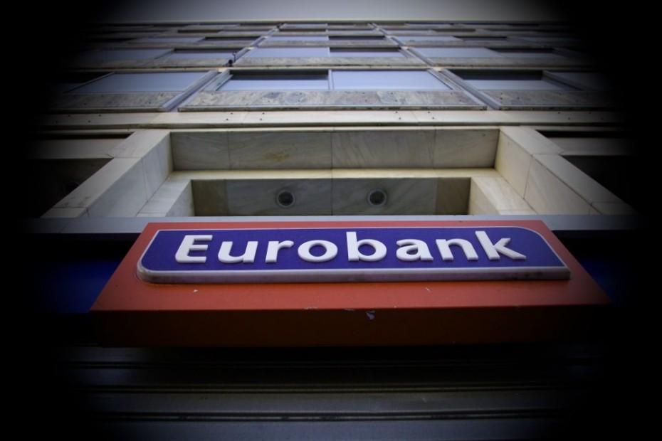Τι προβλέπει το νέο πρόγραμμα εθελουσίας εξόδου στην Eurobank