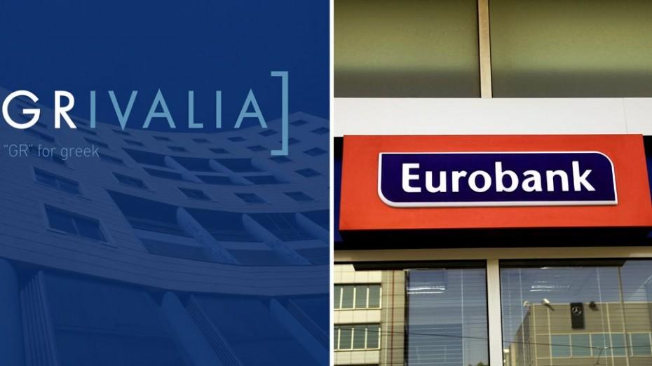 «Πράσινο φως» από την ΕΑ για τη συγχώνευση Eurobank-Grivalia