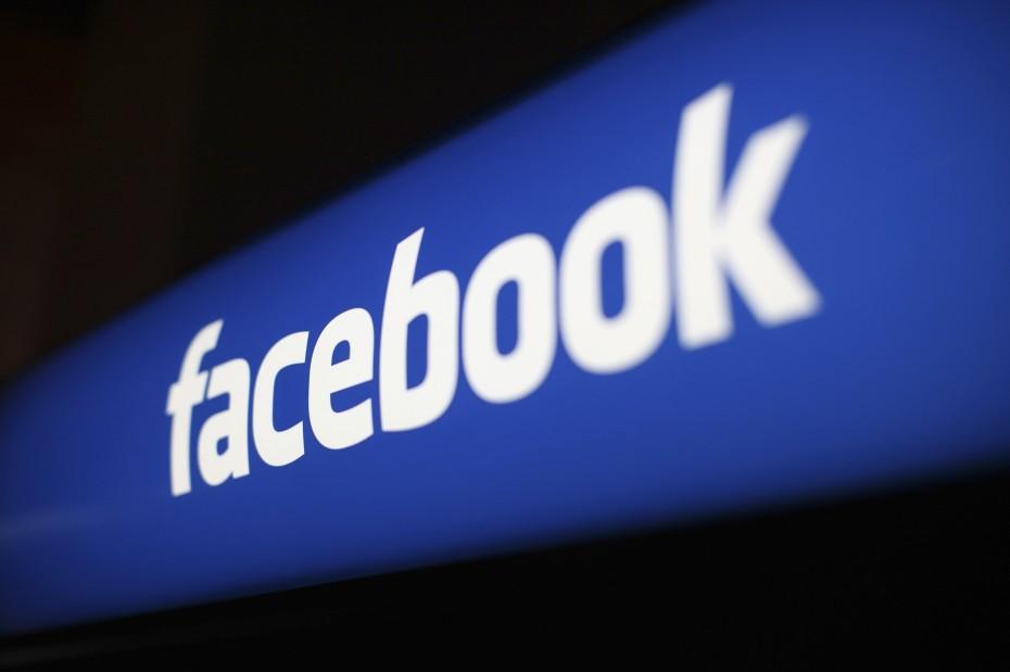 Facebook: «Ψήνεται» κρυπτονόμισμα
