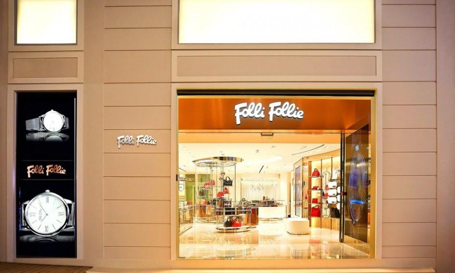 Την Τρίτη κρίνεται η πρόταση της Folli Follie για αποφυγή της κατάσχεσης