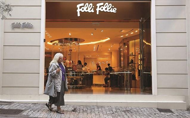 Προχωρά η κατάσχεση του ταμείου της Folli Follie