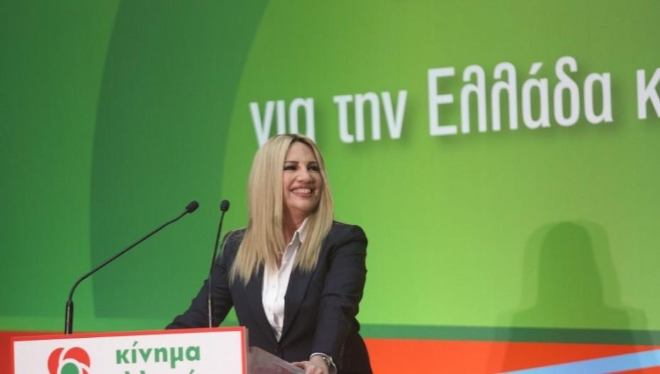 Ο ΣΥΡΙΖΑ «κρύβεται» πίσω από τους υποψηφίους του ΚΙΝΑΛ, τόνισε η Γεννηματά
