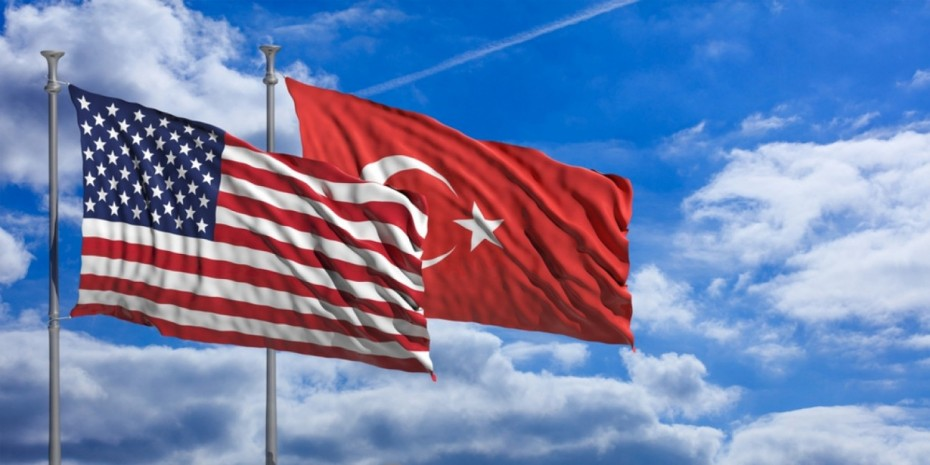 Η Τουρκία μειώνει τους δασμούς για εισαγωγές από ΗΠΑ