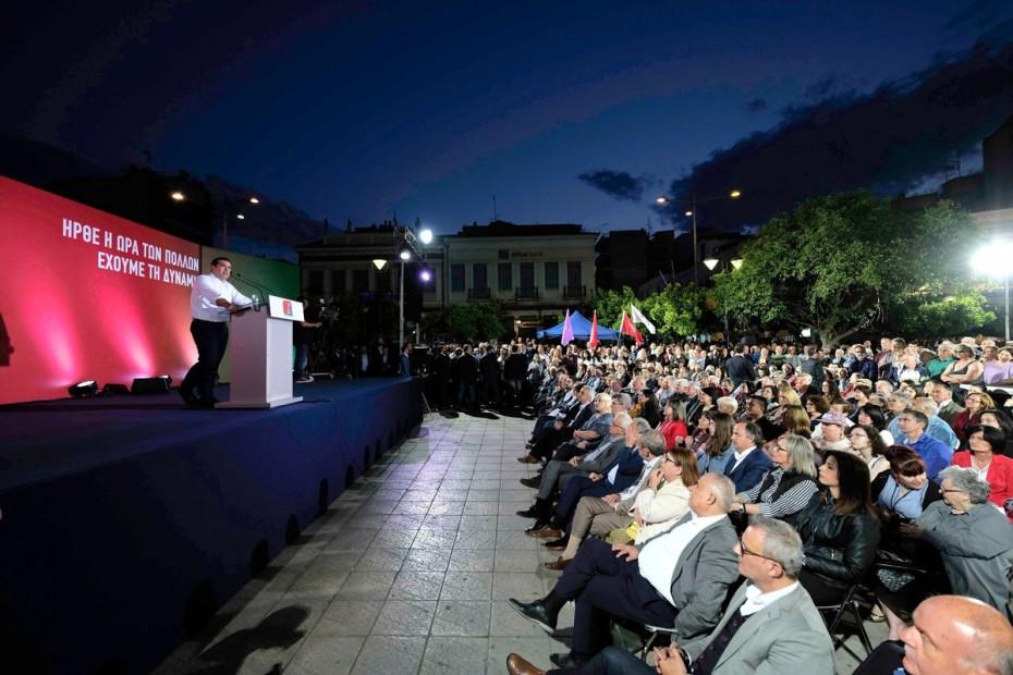 Με το ΣΥΡΙΖΑ ο λαός βρίσκει το δίκιο του, είπε ο Τσίπρας