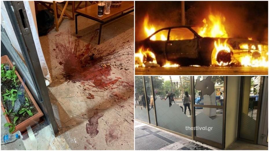Μπαράζ επιθέσεων σε όλη την Ελλάδα το βράδυ της Πέμπτης