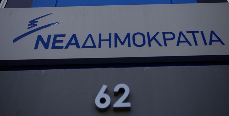Με «Πολιτική Αλλαγή» απαντά η ΝΔ στο 3ο προεκλογικό σποτ του ΣΥΡΙΖΑ