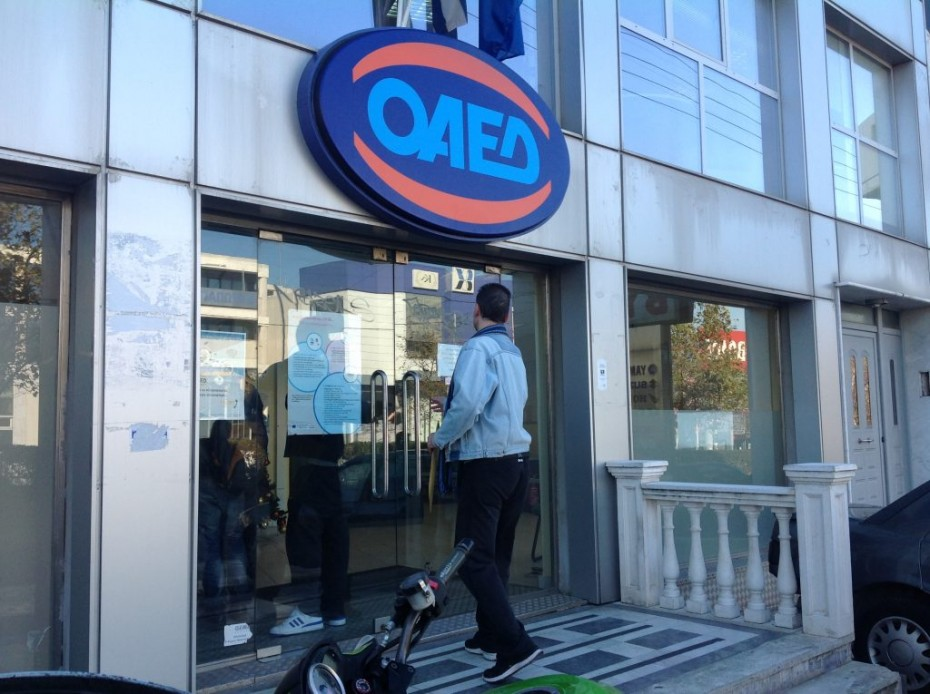 ΟΑΕΔ: Αναρτήθηκαν οι οριστικοί πίνακες για 8.933 θέσεις κοινωφελούς εργασίας