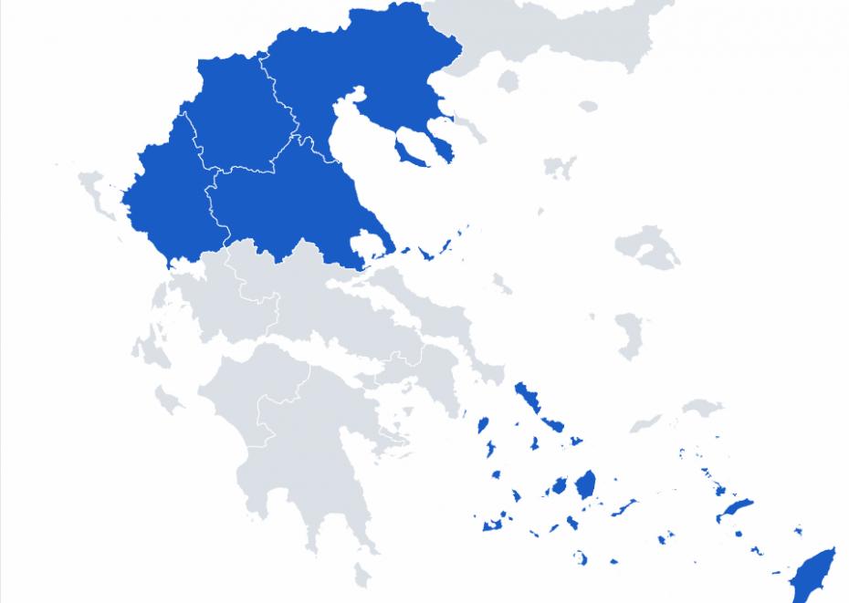 Περιφέρειες: Βάφτηκε «γαλάζιος» ο χάρτης