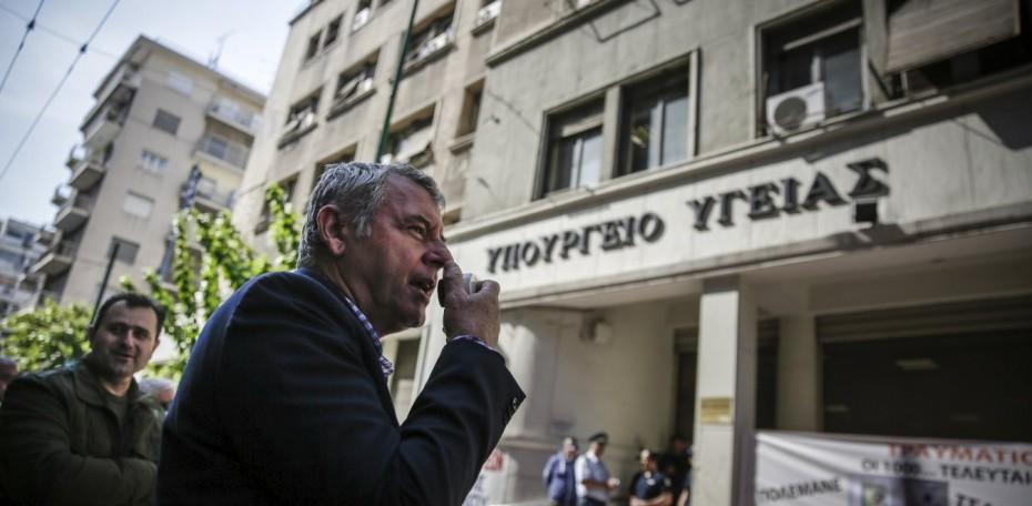 ΠΟΕΔΗΝ: 24ωρη απεργία στα δημόσια νοσοκομεία την Πέμπτη