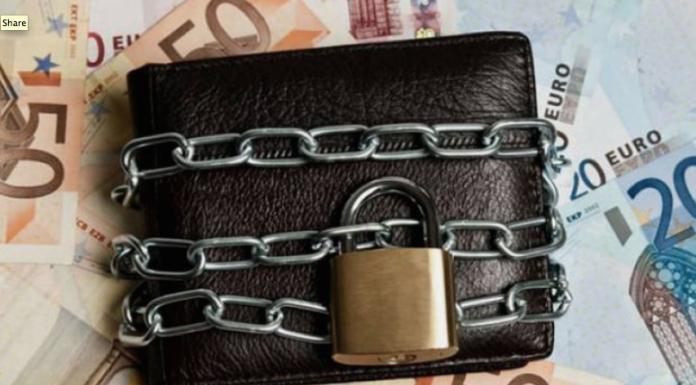 Πρόσβαση σε δεσμευμένους λογαριασμούς αποκτούν ιδιώτες