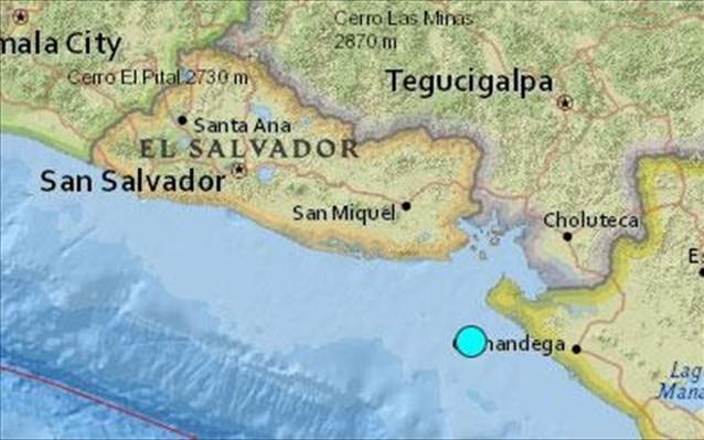 Σεισμός 5,7 Ρίχτερ στο Ελ Σαλβαδόρ