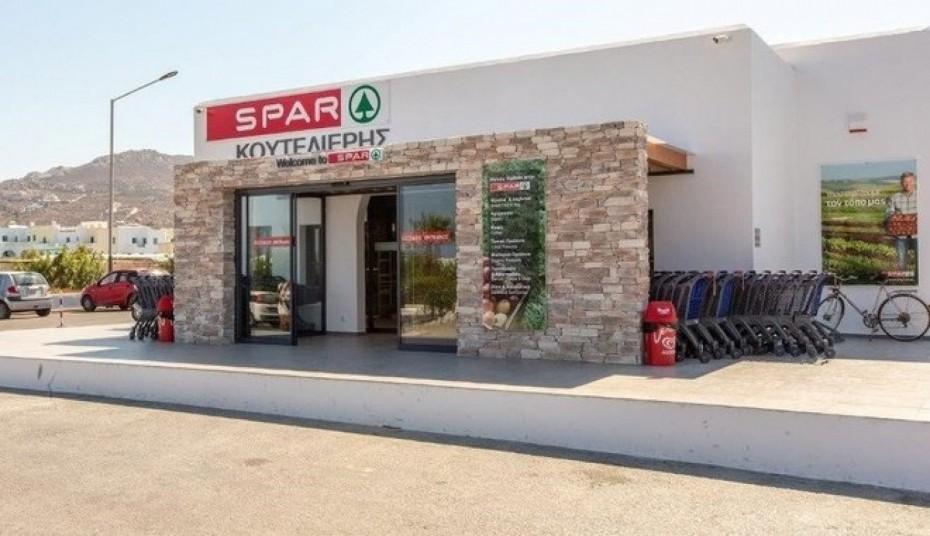 Περισσότερα καταστήματα στην Ελλάδα από την Spar