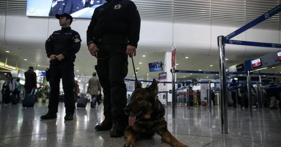 Σύλληψη Γερμανού με 4 κιλά ηρωίνη στο Ελ. Βενιζέλος
