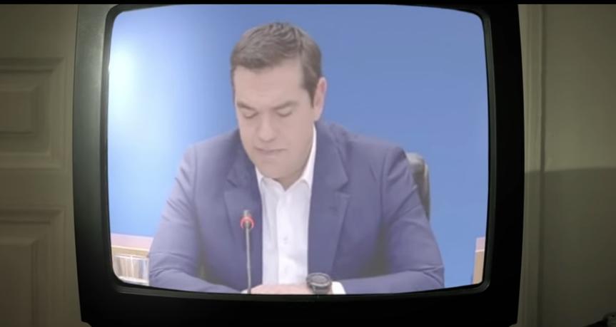 Με τις περικοπές στις συντάξεις... των άλλων το 3ο προεκλογικό σποτ του ΣΥΡΙΖΑ (βίντεο)