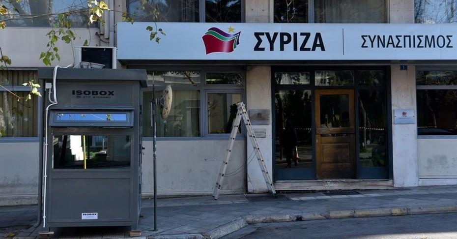 Ρελανς ΣΥΡΙΖΑ κατά Αυγενάκη για τις δηλώσεις περί «νοθείας»