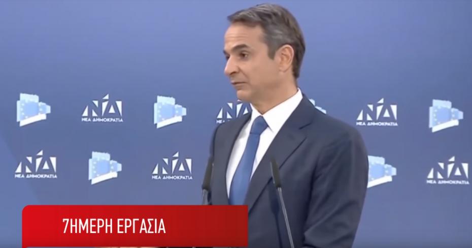 Το σποτ του ΣΥΡΙΖΑ έχει... «ολίγη» από την 7ήμερη εργασία που ψήφισε