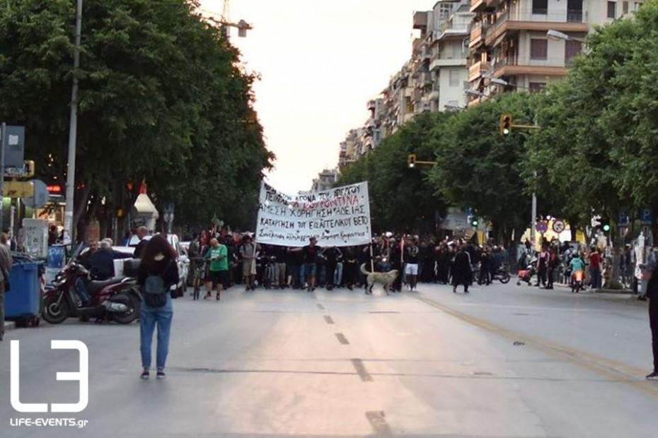 Θεσσαλονίκη: Ένταση στην πορεία για τον Κουφοντίνα