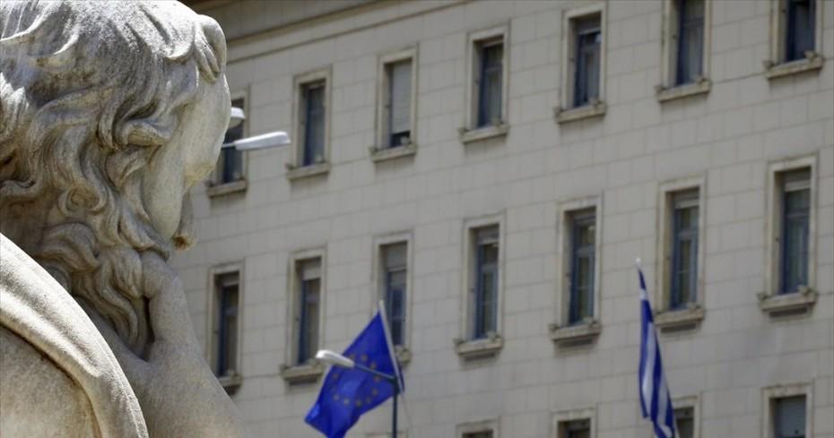 Στο 67% η αποζημίωση απολυμένων τραπεζοϋπαλλήλων πριν το 2015