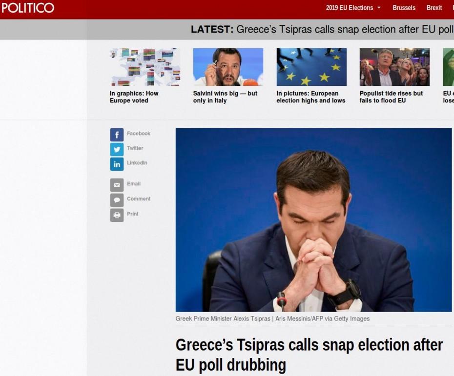 Διεθνή ΜΜΕ: Η Αριστερά του Τσίπρα τιμωρήθηκε!