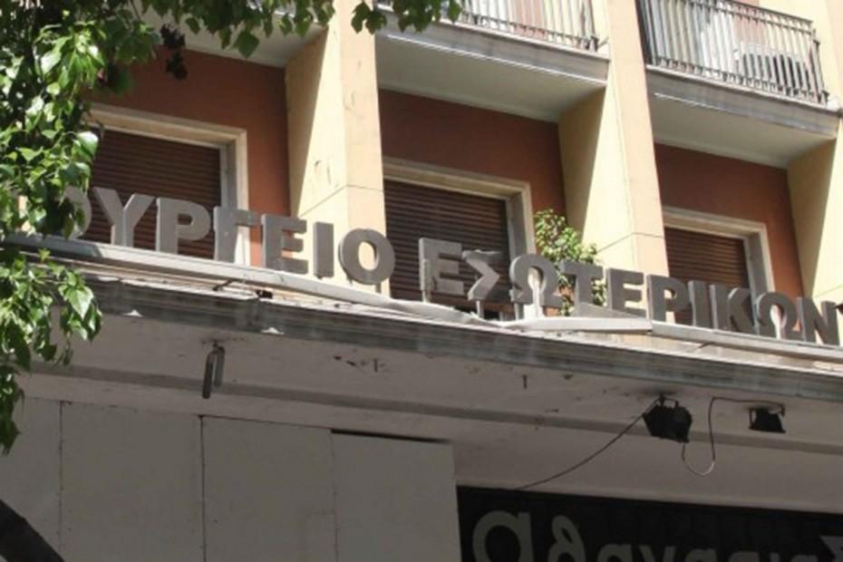 ΥΠΕΣ: 4,1 εκατ. ευρώ για τον εκσυγχρονισμό των δημοτικών σταθμών