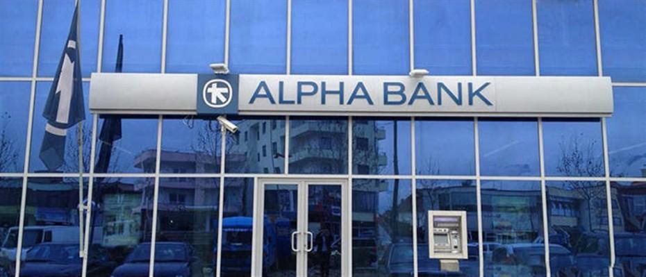 Alpha Bank: Η πιο δραστήρια ελληνική τράπεζα στην προώθηση διεθνούς εμπορίου