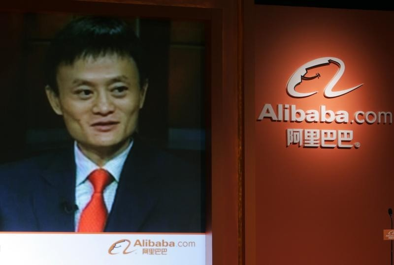Η Alibaba βάζει «πλώρη» για το χρηματιστήριο του Χονγκ Κονγκ