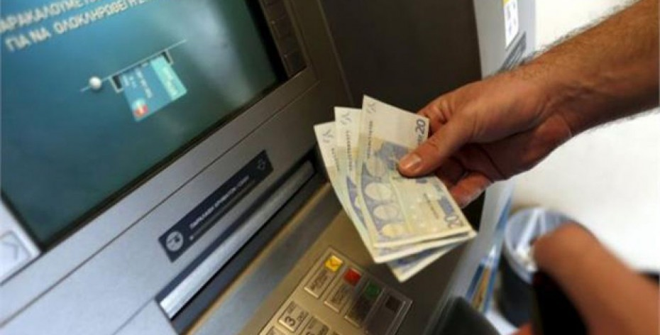 Υποχρεωτικά μέσω τραπεζών οι αποζημιώσεις των εργαζομένων