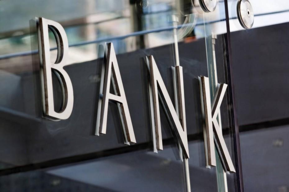 Euroxx Sec: Αναβαθμίζει τις τιμές-στόχους για τις τραπεζικές μετοχές