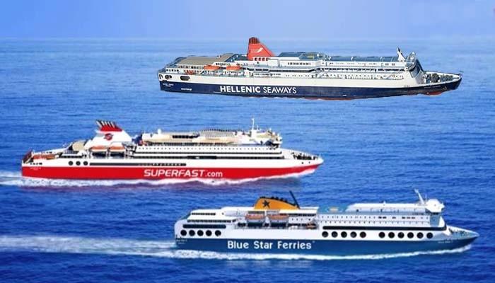 Έκπτωση 30% σε ακτοπλοϊκά εισιτήρια προς Λέσβο, Χίο, Λέρο και Κω