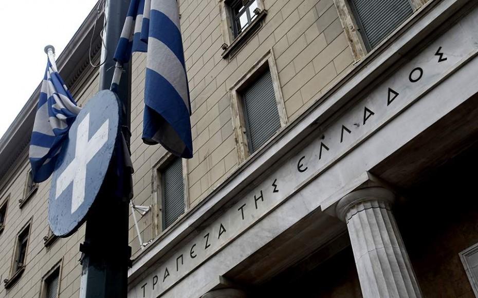 Σχεδόν μηδένισε ο δανεισμός των ελληνικών τραπεζών από τον ELA