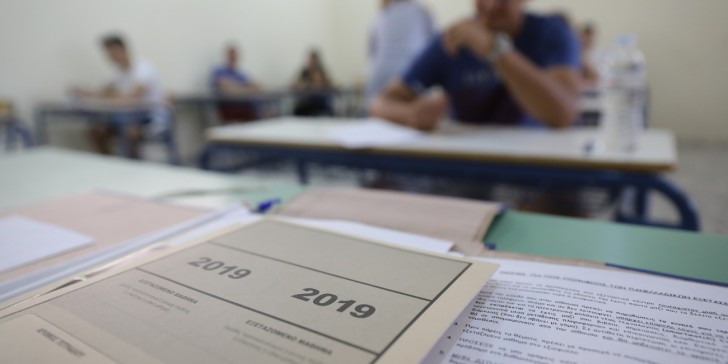 Ελληνική Εταιρεία Φυσικής: Πολιτικές σκοπιμότητες πίσω από τα φετινά θέματα;