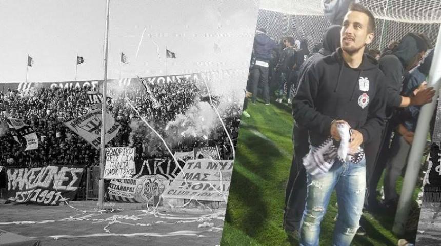 Ένοχοι 2 νεαροί για το θάνατο του οπαδού του ΠΑΟΚ