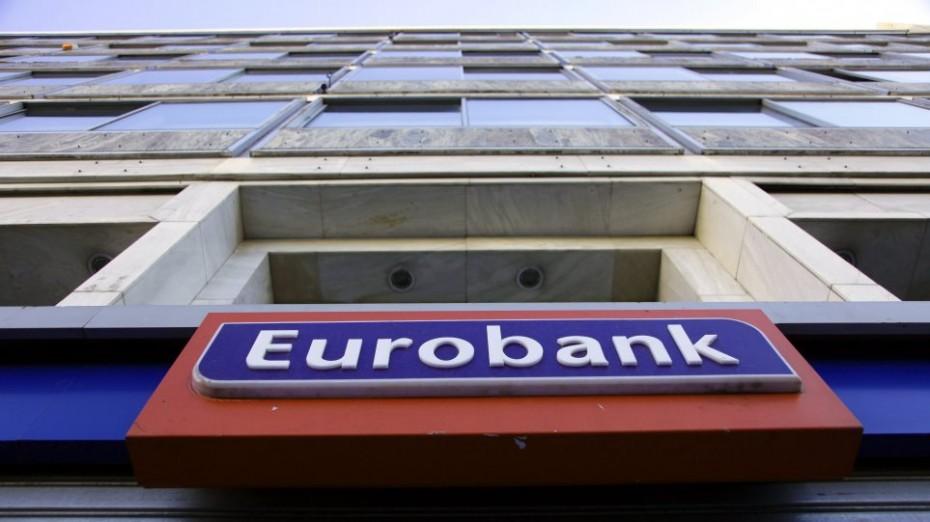Η Eurobank ολοκλήρωσε την εξαγορά της Piraeus Bank Bulgaria